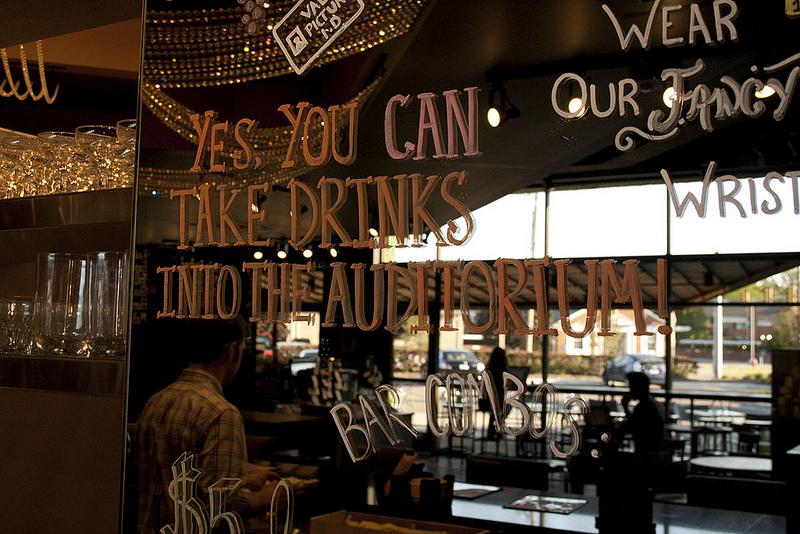 Hey Bartender Screening Recap – Nick Drinks